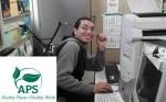 Sociedad Americana de Fitopatología otorga membresía a científico boliviano